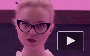 """Эксперт: новый клип Алисы Вокс про школьников на митингах """"сделан на коленке"""""""