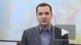 Путин назначил главу НАО врио губернатора Архангельской ...