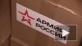 La Stampa ответила на заявление Минобороны России ...