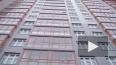 Квартплата в Петербурге вырастет на 6% с 1 июля