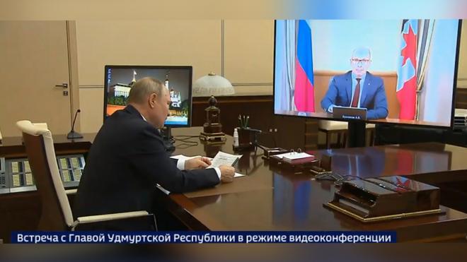 Путин оценил работу оборонных заводов в Удмуртии с гражданской продукцией