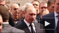 """""""Президент"""": фильм Владимира Соловьева можно посмотреть ..."""