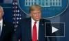 Трамп отказался верить странам с низкой смертностью от коронавируса