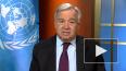 Генсек ООН считает, что борьба с COVID-19 потребует ...