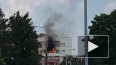 Видео: пожар на улице Партизана Германа 26 к1