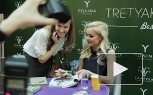"""Раскрыты секреты новых наставников 4 сезона шоу """"Голос"""""""