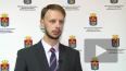 Видео: отчет начальника отдела молодежной политики ...