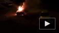 горит машина в Славянке