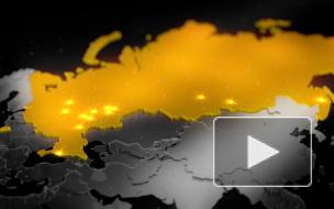 Россия вошла в десятку самых инвестиционных стран Европы