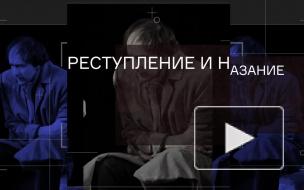 Театральный фестиваль Достоевского в Новгородской области опубликовал программу 2018 года