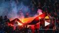 Зенит жестко накажут за сожженный флаг Германии во ...