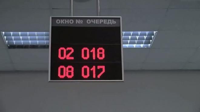 Ближе к народу. Многофункциональный центр оказания государственных услуг открылся в Купчино.