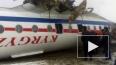 Появилось видео с места крушения Ту-134 в киргизском Оше