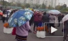 В Москве эвакуировали Мособлсуд из-за угрозы взрыва