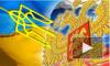 Новости Украины сейчас: Киев перекрыл российскую газовую трубу, Газпром грозит оставить Европу без газа