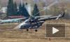 МЧС не подтвердило обнаружение тел на месте крушения МИ-8