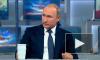 Владимир Путин рассказал для чего повышать налоги