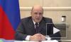 Правительство России раскрыло детали плана по восстановлению экономики