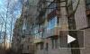 Видео: На Белградской улице сгорела квартира