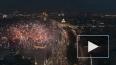 В Сети появился клип на официальную песню ЧМ-2018