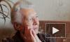 В Госдуму внесён проект о досрочном выходе на пенсию предпенсионеров