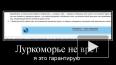 Интернет-энциклопедию «Луркоморье» заблокировали из-за н...