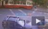 На Кронверкском проспекте трамвай сбил девушку и протащил несколько метров