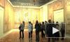 Новое старое. Экспозиция в Эрмитаже ко дню рождения музея.