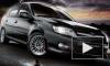 Новые Lada Granta Sport и Lada Kalina Sport поступили в продажу