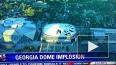 Зрелищное видео: в Атланте мощным взрывом снесли футболь...