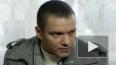 """""""Неподкупный"""": 14, 15 серия выходят в эфир, зрители ..."""