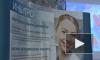 В Петербурге состоялась масштабная медицинская пресс-конференция