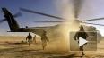 Спецназ США планировал уничтожить на территории Ирана ...