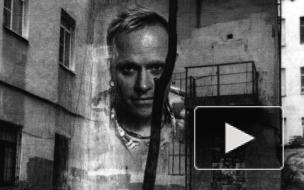 """""""Пушкинскую, 10"""" заставляют убрать стрит-арт с лидером The Prodigy"""