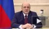 Кабмин выделит 9,5 млрд рублей на помощь по ипотеке многодетным