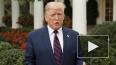 В США приняли закон о санкциях против Китая