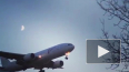 """Пассажиров """"ВИМ-Авиа"""" перевезут семь компаний"""
