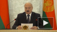 Лукашенко напомнил о нерешенном вопросе по ценам на тран...