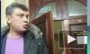 По факту прослушки телефона Немцова возбуждено уголовное дело