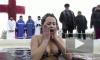 Две москвички едва не утонули в крещенской купели