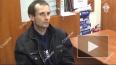 Опубликовано видео допроса подозреваемого в убийстве ...