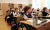 Путин подписал закон о зачислении в одну школу братьев и сестер