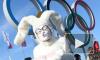 Олимпийская чемпионка Оксана Казакова: Лучше этой Олимпиады уже не будет
