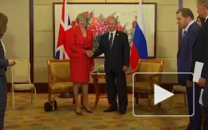 Президент РФ заявил о готовности работать с любым премьером Великобритании