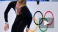 СМИ: Решение Плющенко сняться с Олимпиады выдавливает ...