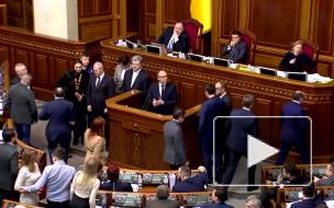 """Три партии в Раде предъявили требования к Зеленскому перед встречей """"нормандской четверки"""""""