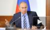 Путин предложил обсудить прозрачность выборов в Интернете