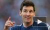 Чемпионат мира 2014: Золотой мяч вручили Месси и другие сюрпризы мундиаля