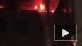 Ночью на Пятницкой в Москве бушевал сильный пожар ...
