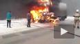 Видео: В Пермском крае в ДТП с КАМАЗом заживо сгорел ...